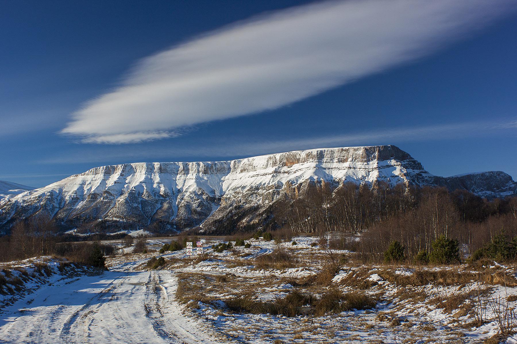 гора Скирда