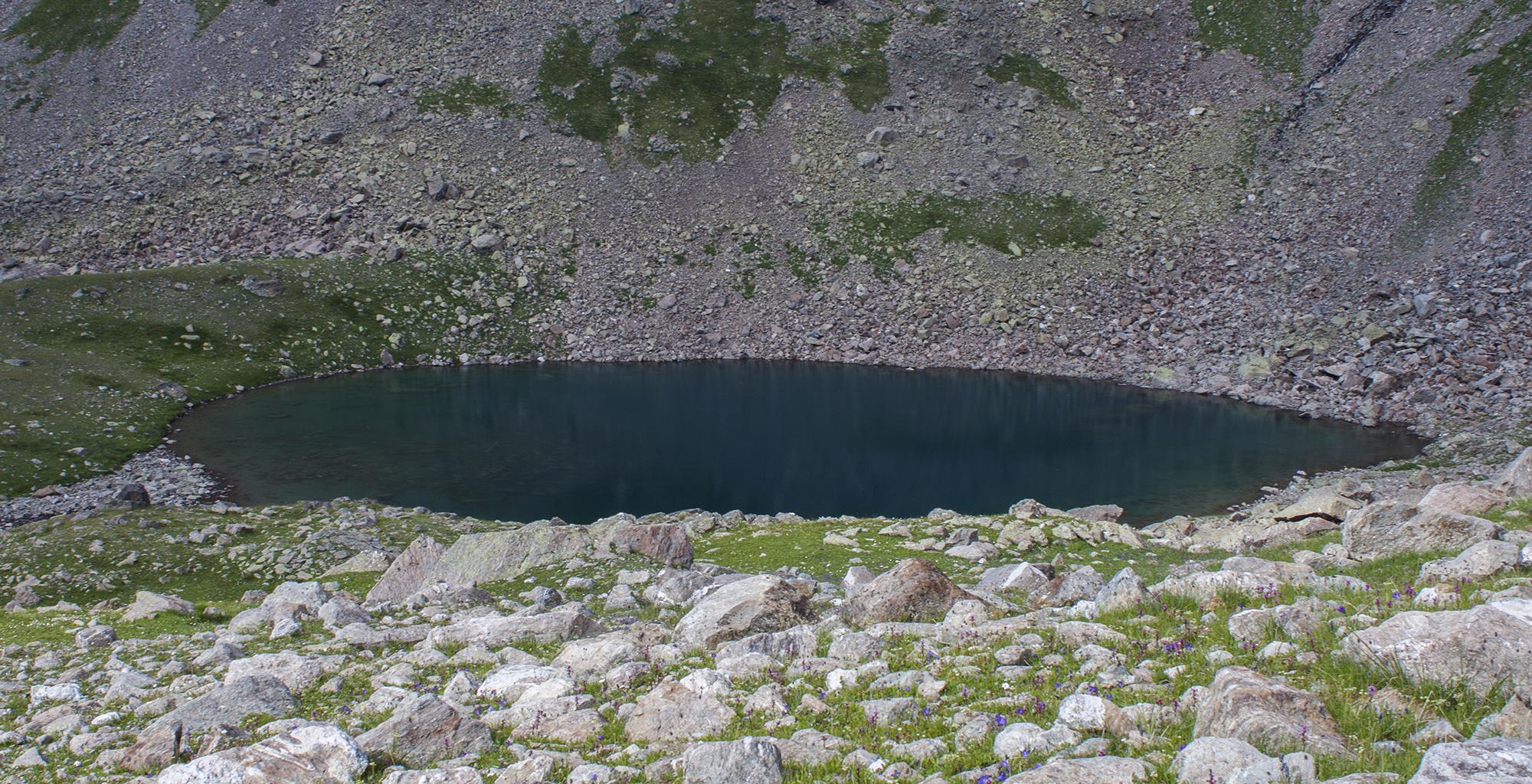 озером Географов
