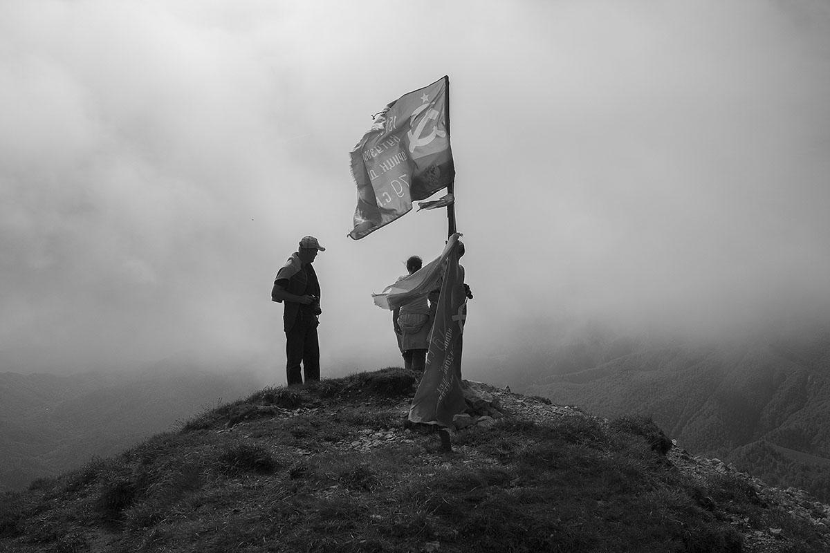 Вершина горы Большой Тхач